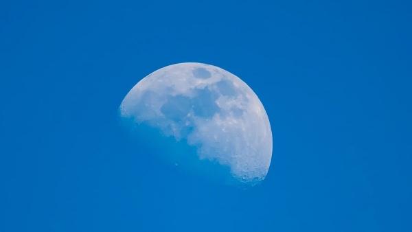 moon-phase.jpg?w=640